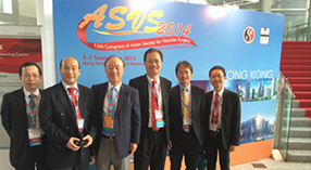 Asian Society of Vascular Surgery & Asian Venous Forum 2014